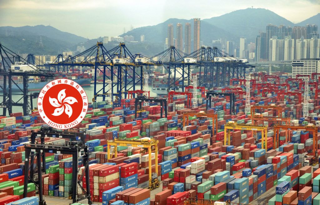 BIS-Issues-Final-Rule-Suspending-License-Exceptions-Under-The-Export-Administration-Regulations-For-Hong-Kong-Miller-Proctor-Law