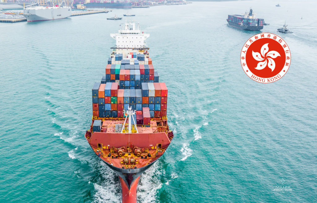 Customs-Announces-Additional-45-day-Transition-Period-For-Compliance-With-New-Country-Of-Origin-Marking-Requirements-For-Imported-Goods-Produced-In-Hong-Kong